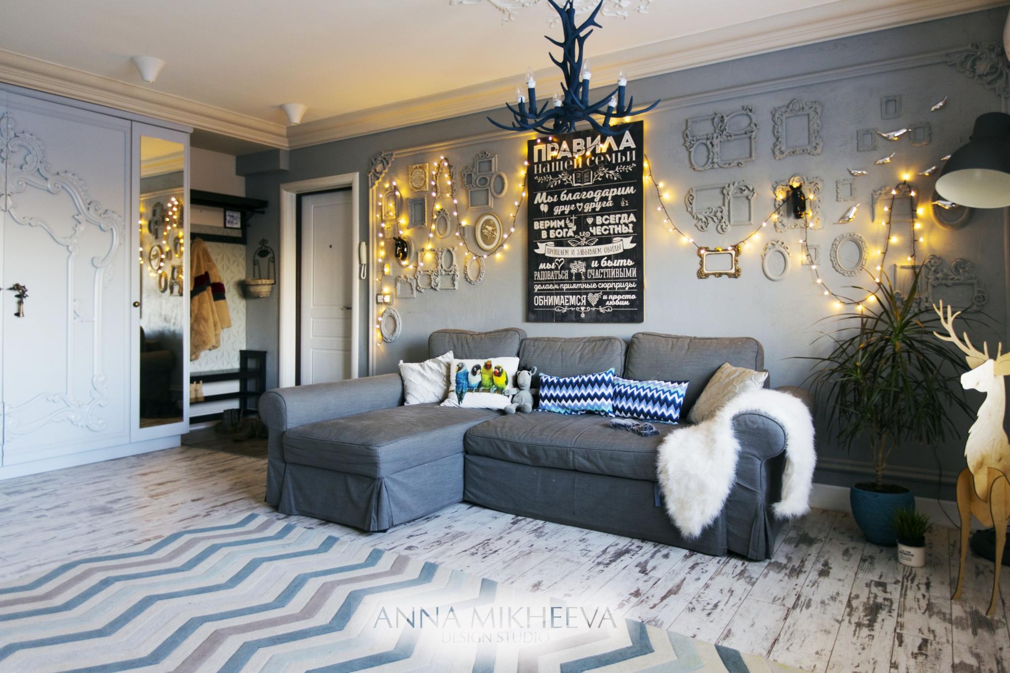 Дизайн квартир. В Астане. Фото.
