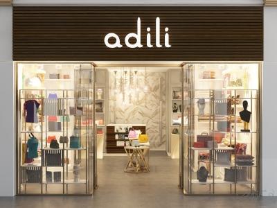 "Дизайн женского бутика "" adili"""