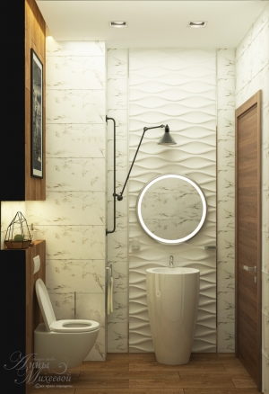 Гостевая туалетная комната ЖК Лондон